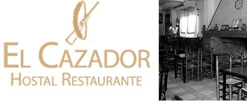hostalrestauranteelcazadorEEF72D31-2677-871F-20F2-EE36114AADC5.jpg